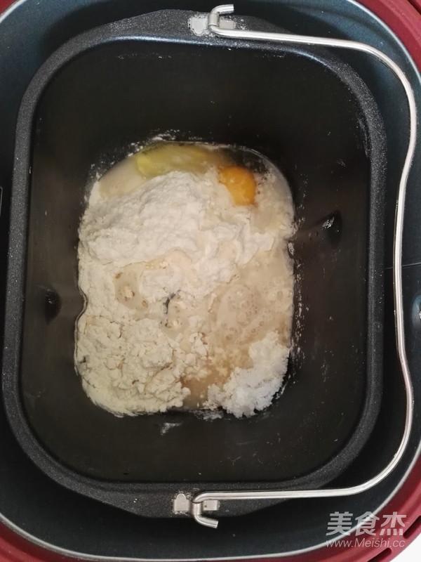 椰蓉吐司的做法图解