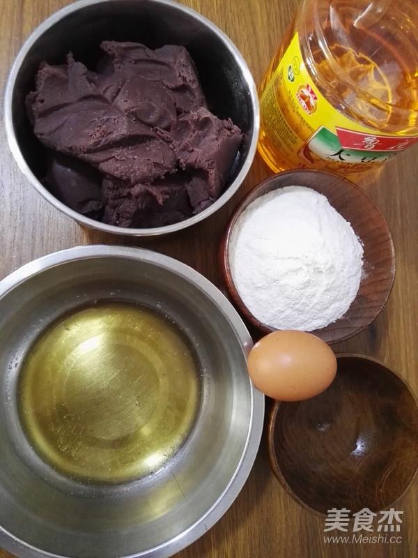 红豆沙广式月饼的做法大全