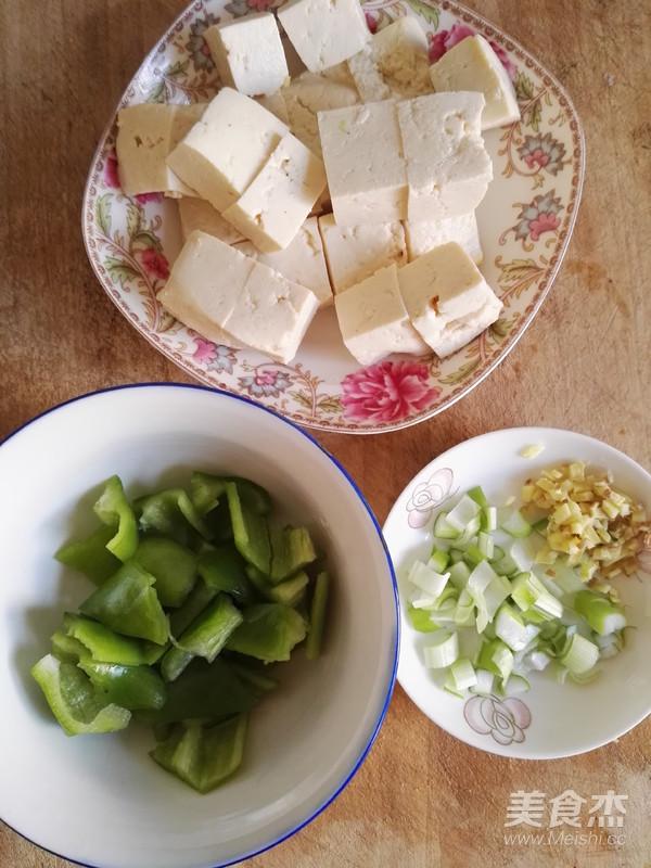 虾仁青椒炒豆腐的家常做法