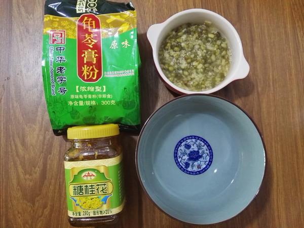 绿豆沙龟苓膏的做法大全