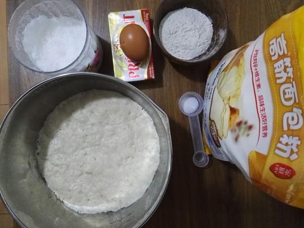 褐麦麻花辫面包的做法图解