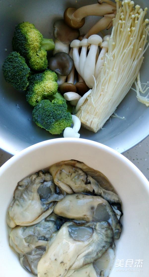 海鲜羊肉火锅的做法图解