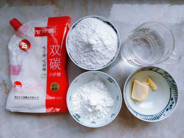 蛋黄肉松麻薯红豆芋泥包怎么煮