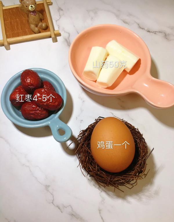 山药红枣蒸糕的做法大全