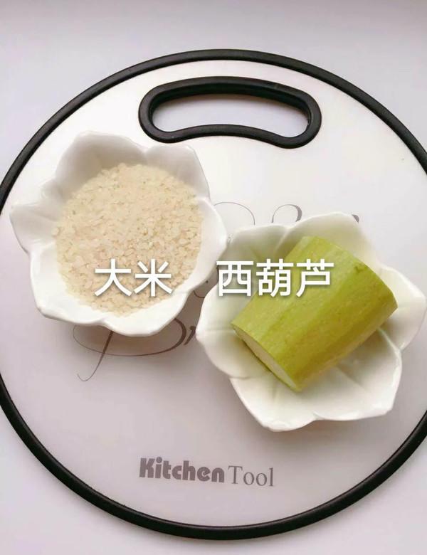 西葫芦米粥的做法大全