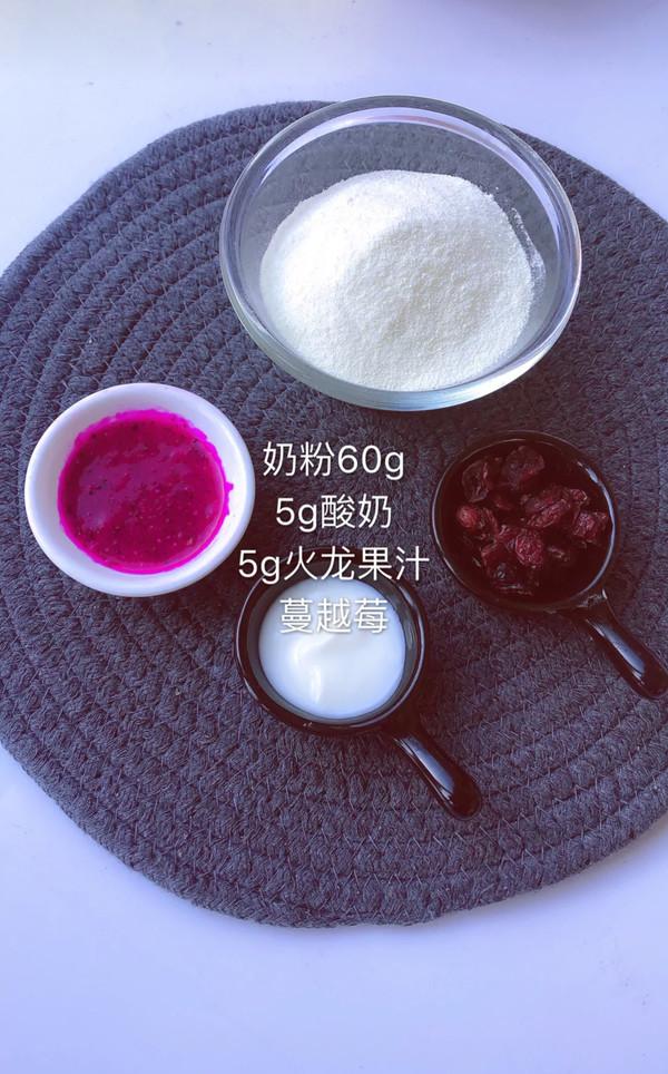 【团团圆圆】火龙果夹心奶球的做法大全