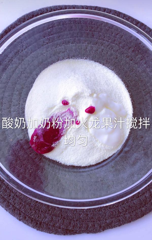 【团团圆圆】火龙果夹心奶球的做法图解
