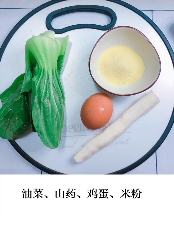 【油菜米粉小松饼】的做法大全