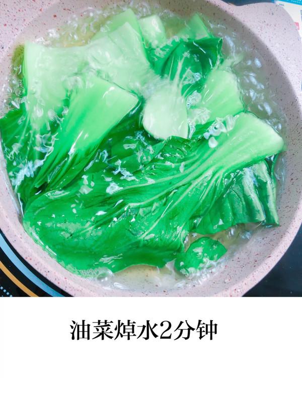 【油菜米粉小松饼】的简单做法