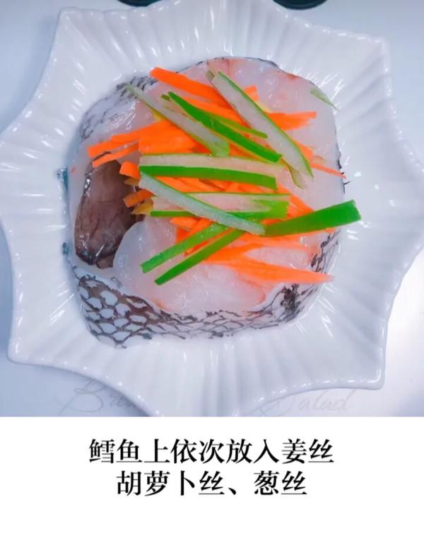 【清蒸鳕鱼】的简单做法