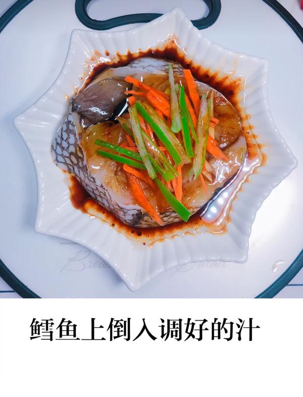 【清蒸鳕鱼】怎么吃