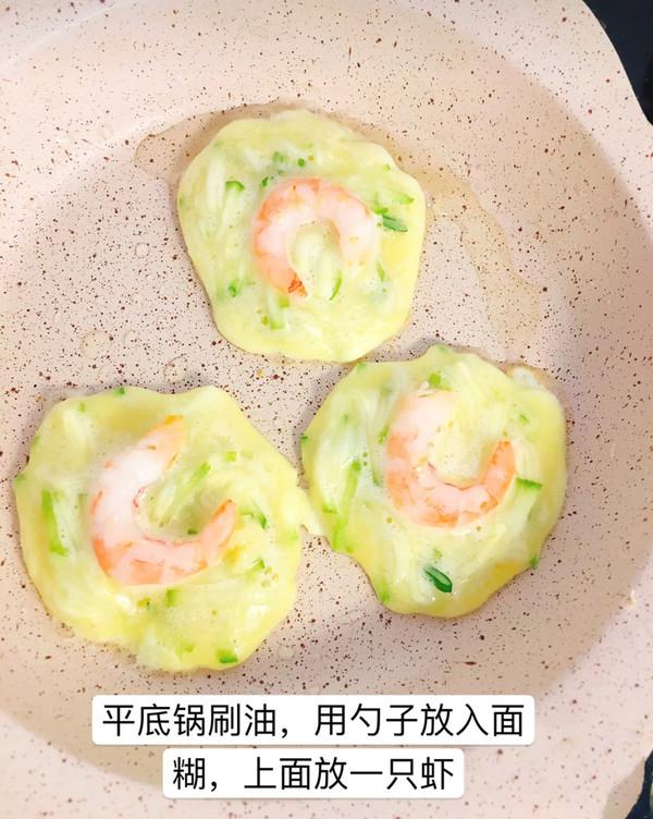 【西葫芦鸡蛋饼】的简单做法