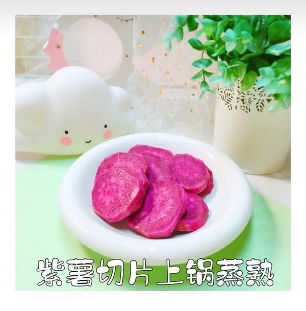 水晶紫薯汤圆的做法图解