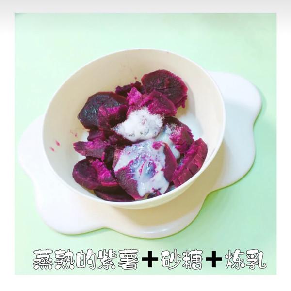 水晶紫薯汤圆怎么吃