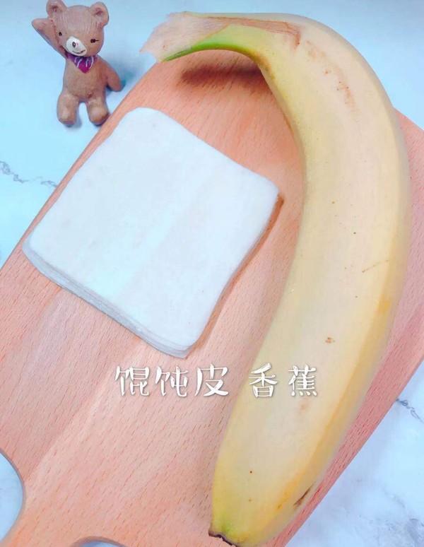 扁食皮香蕉派的做法大全