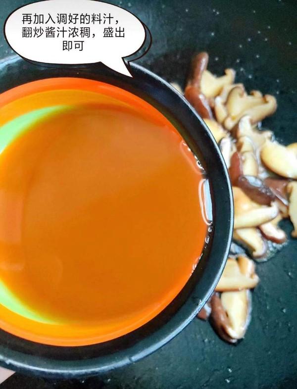 香菇西兰花怎么做