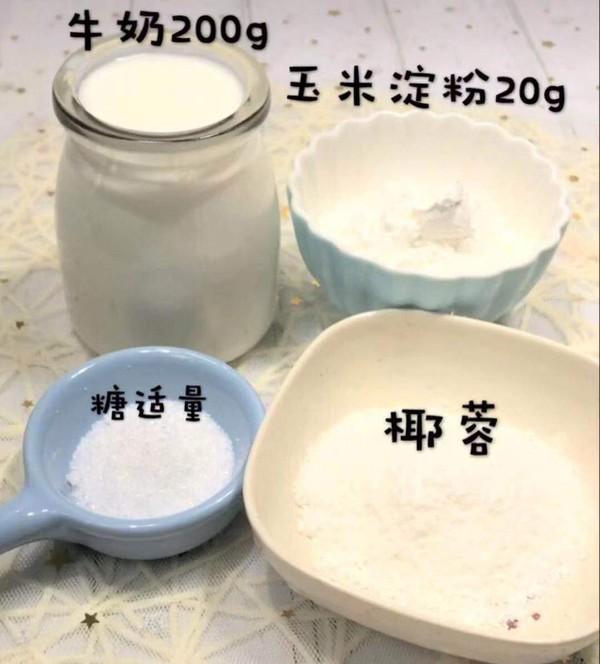 椰蓉奶冻的做法大全