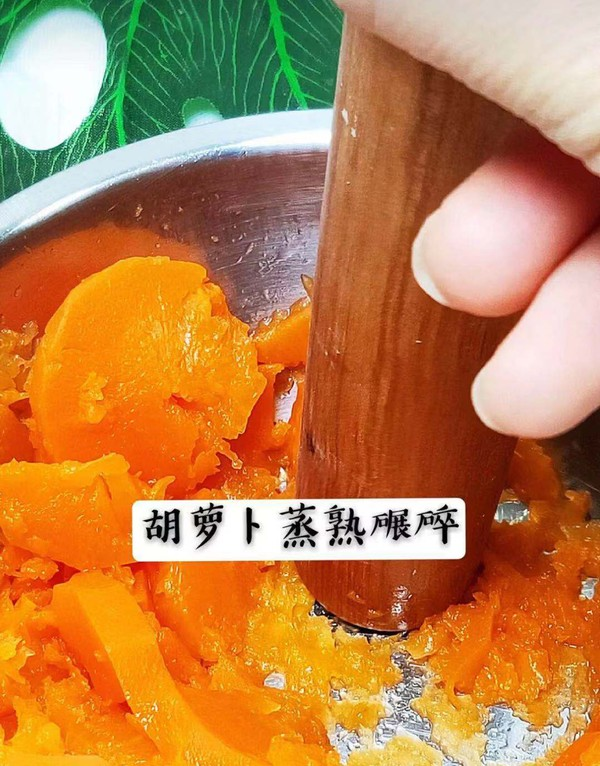 胡萝卜馒头的做法大全