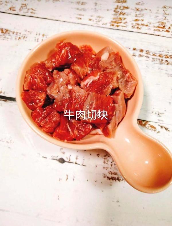 西红柿牛肉饭的做法图解