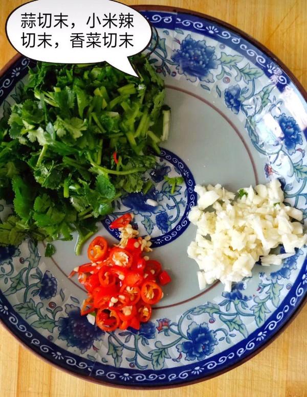 凉拌杏鲍菇的做法图解
