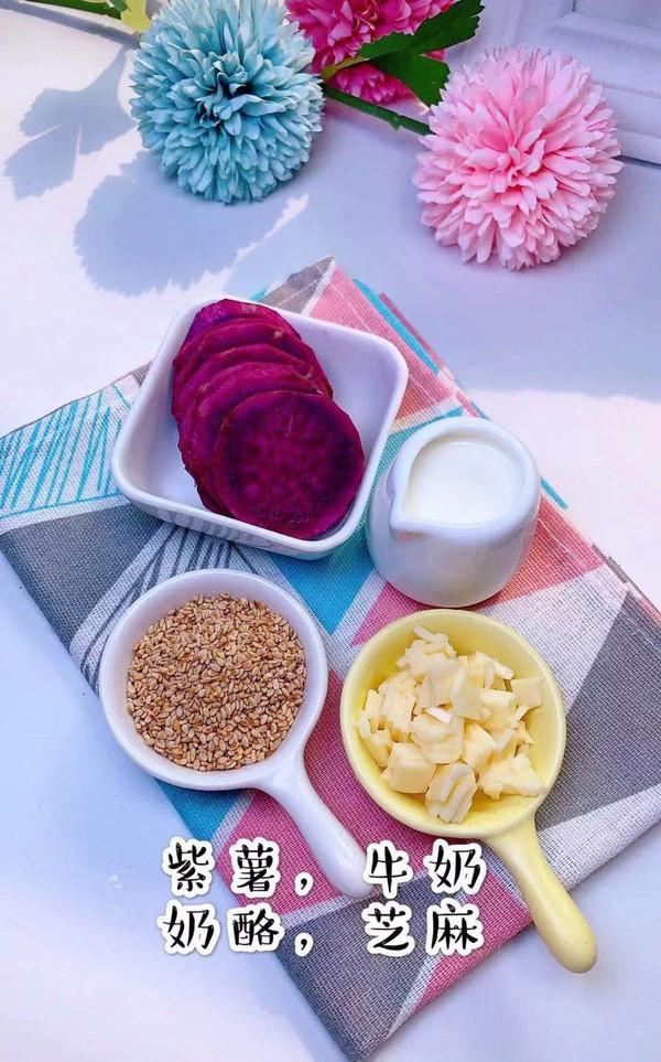 紫薯奶酪包的做法大全