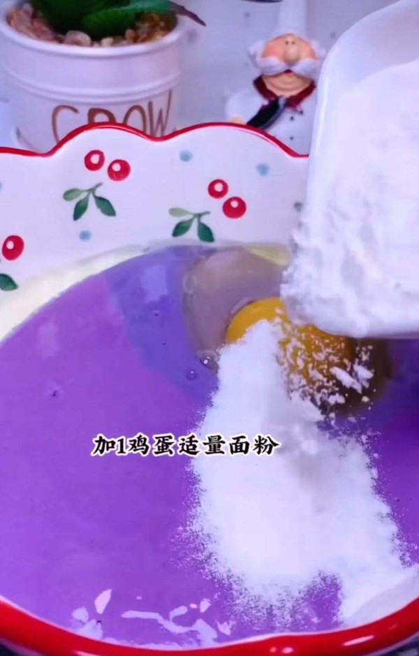 紫薯奶香饼的简单做法