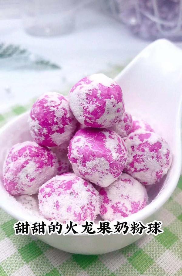 火龍果奶粉球成品圖
