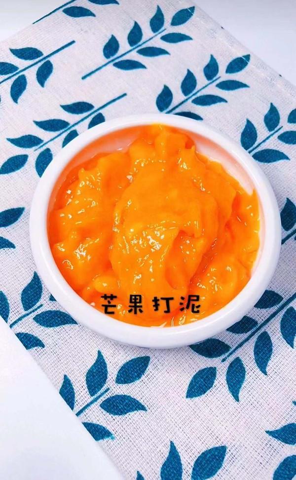 芒果奶油雪糕的做法图解
