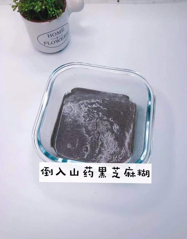 黑芝麻鸡蛋蒸糕怎么吃