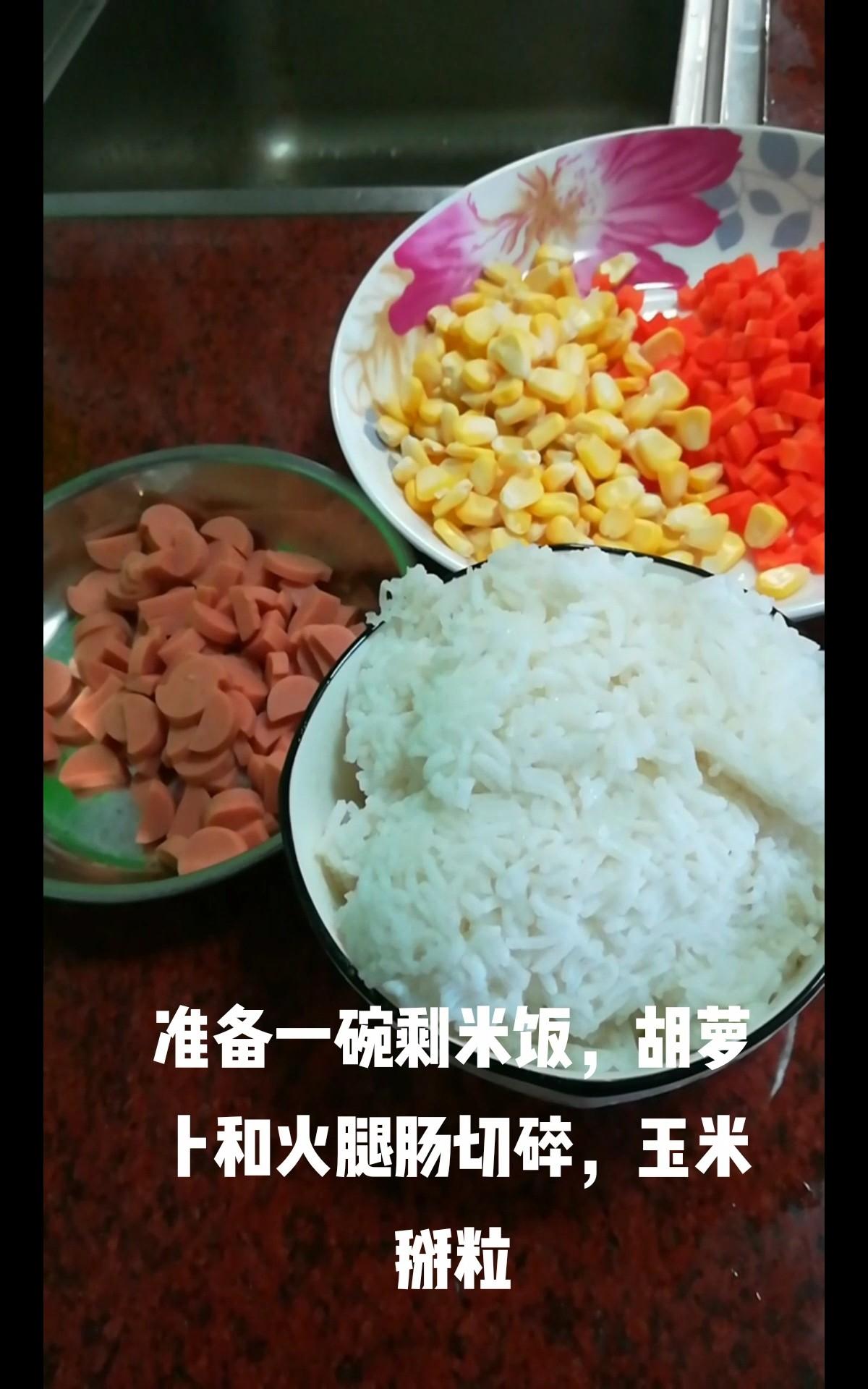 玉米蛋炒饭的做法图解