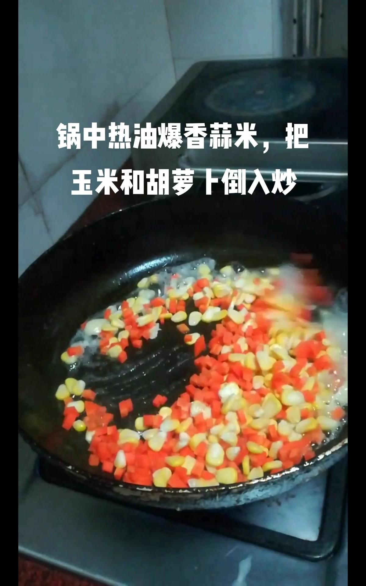 玉米蛋炒饭的简单做法