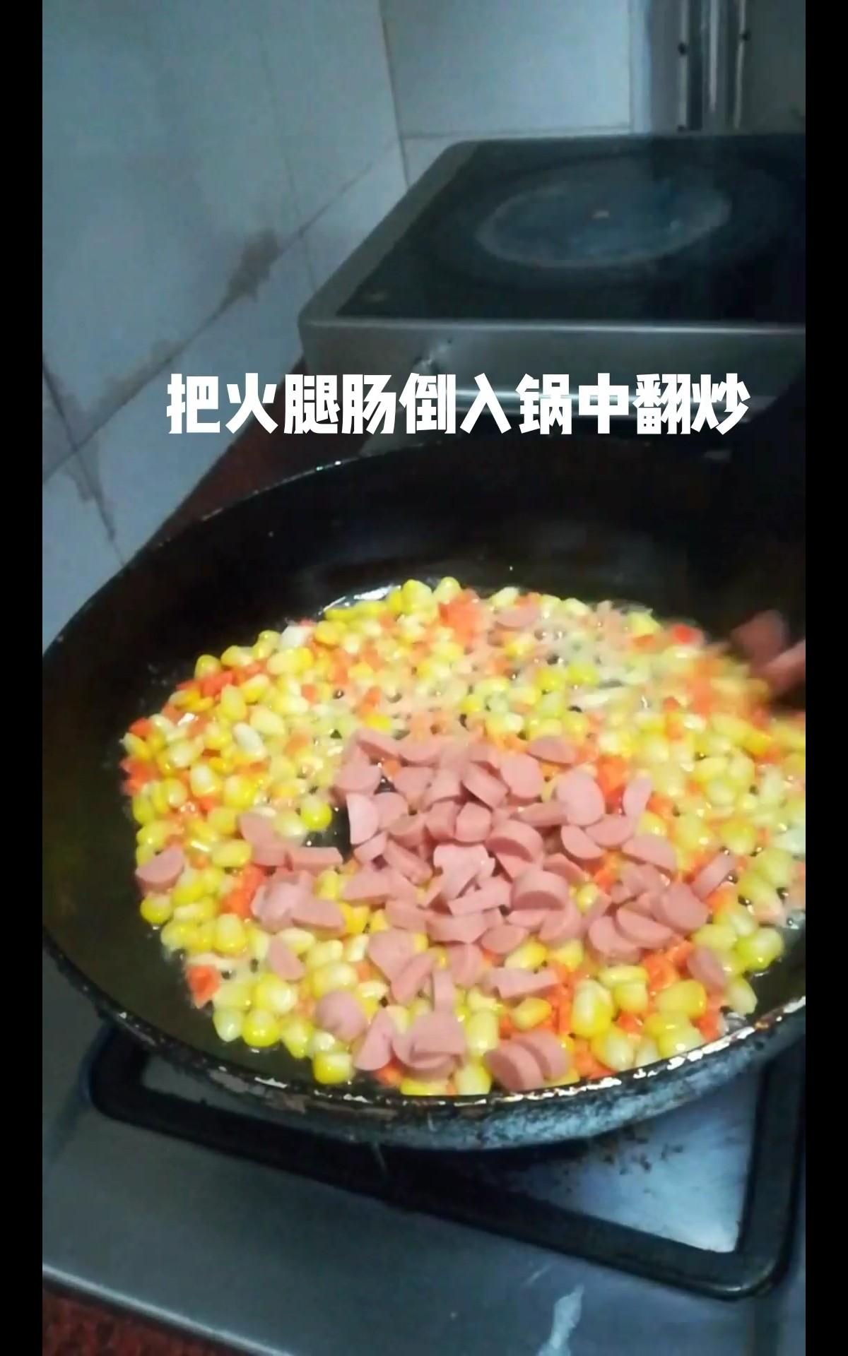 玉米蛋炒饭怎么吃