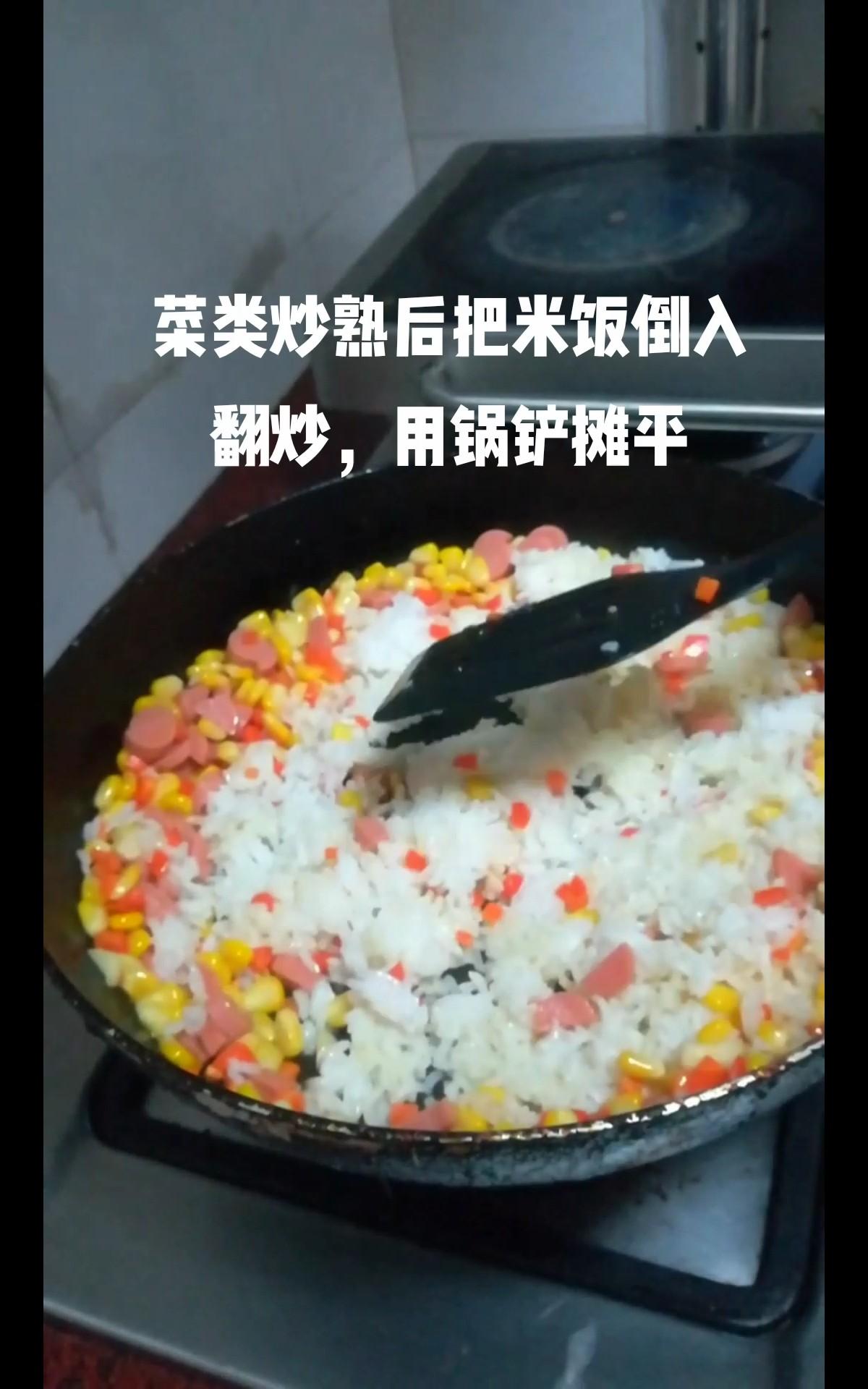 玉米蛋炒饭怎么做