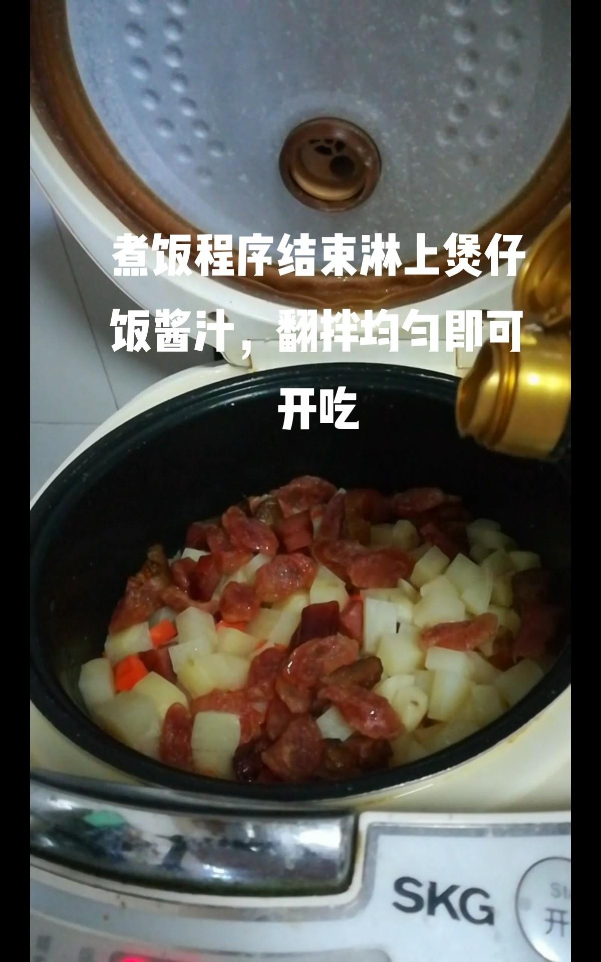 土豆腊味焖饭怎么做