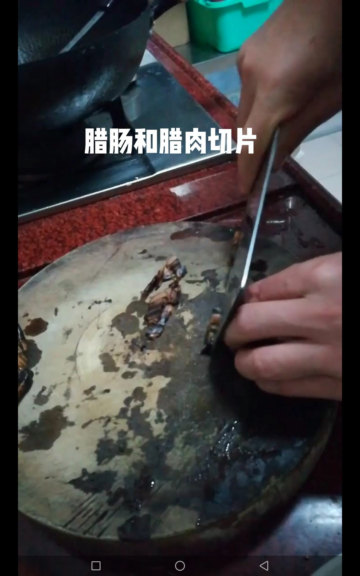 砂锅煲仔饭的做法大全