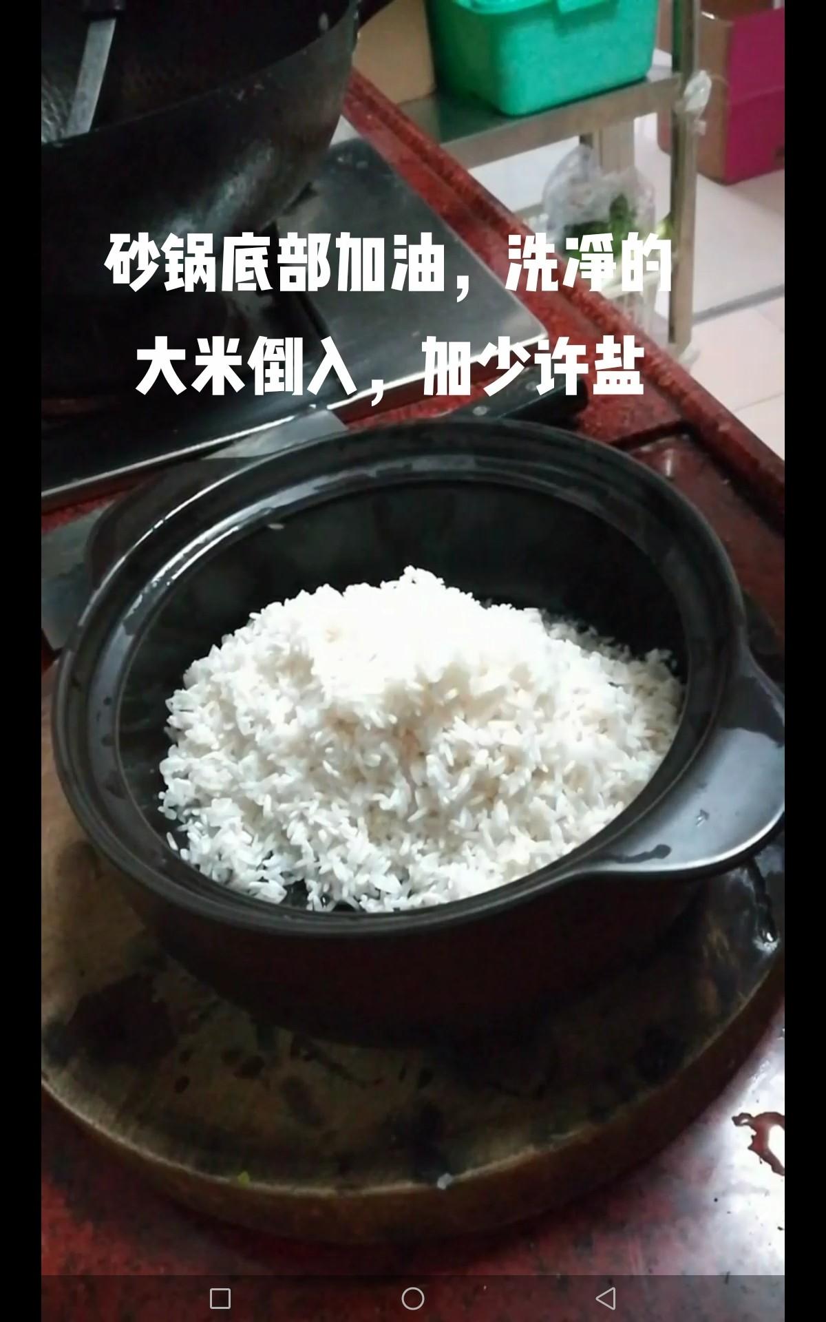 砂锅煲仔饭的做法图解