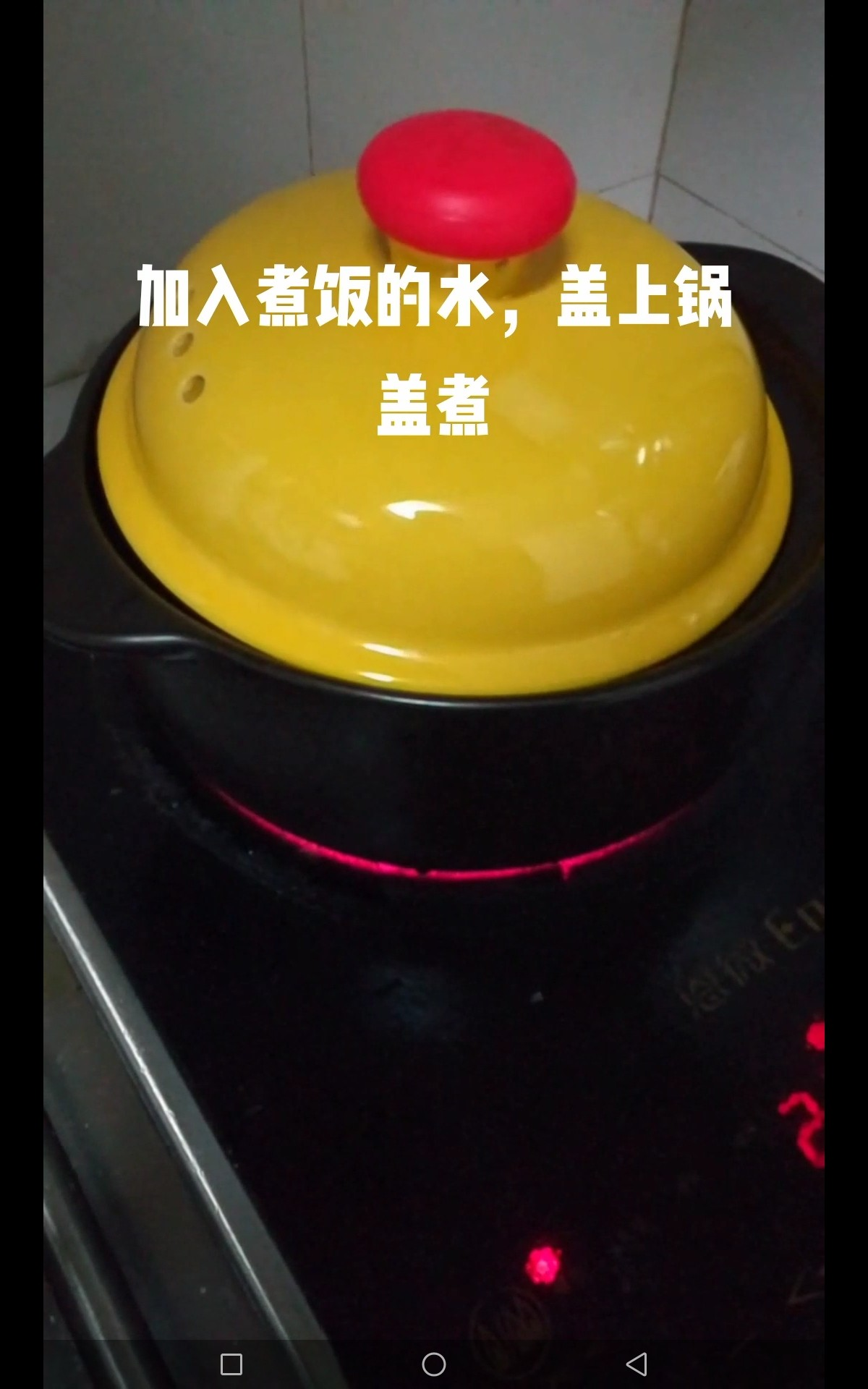 砂锅煲仔饭的简单做法