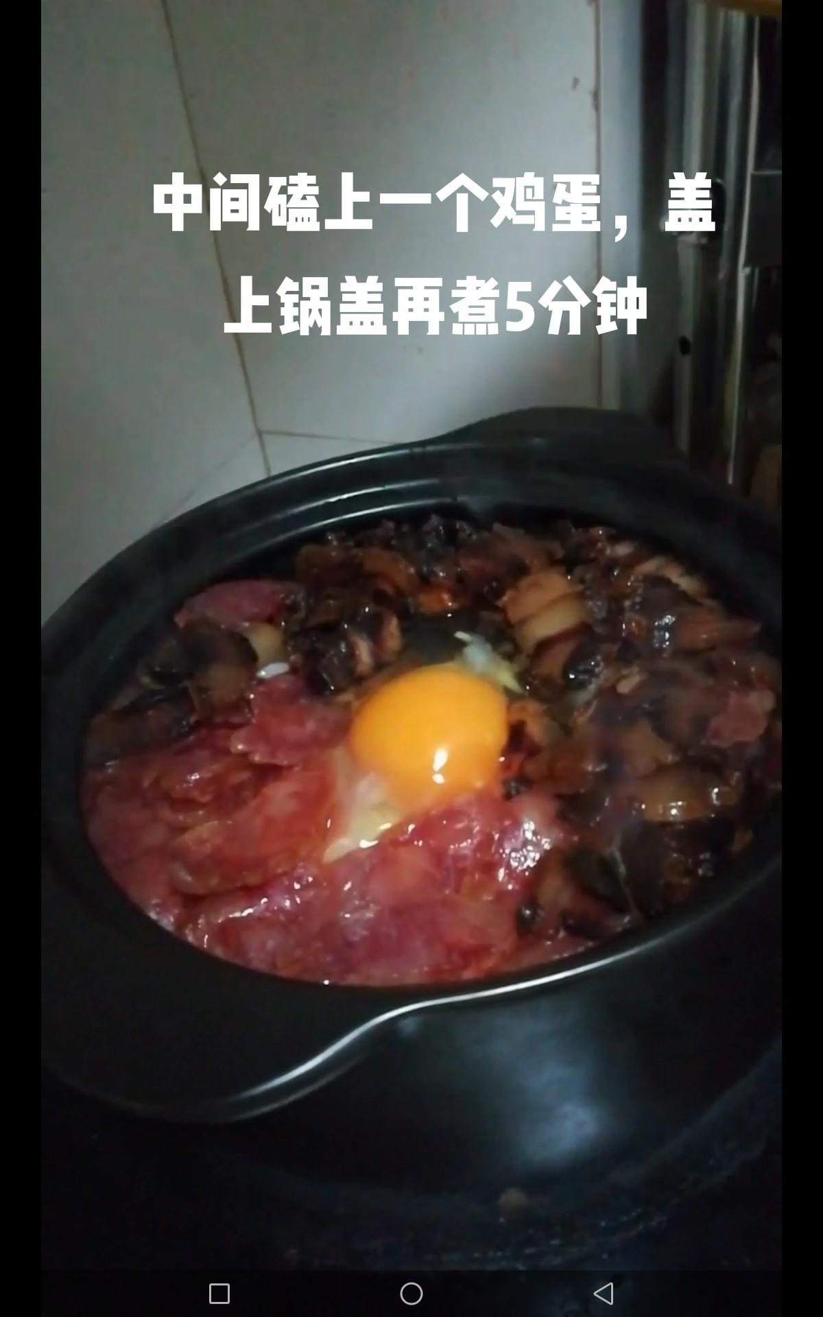 砂锅煲仔饭怎么做