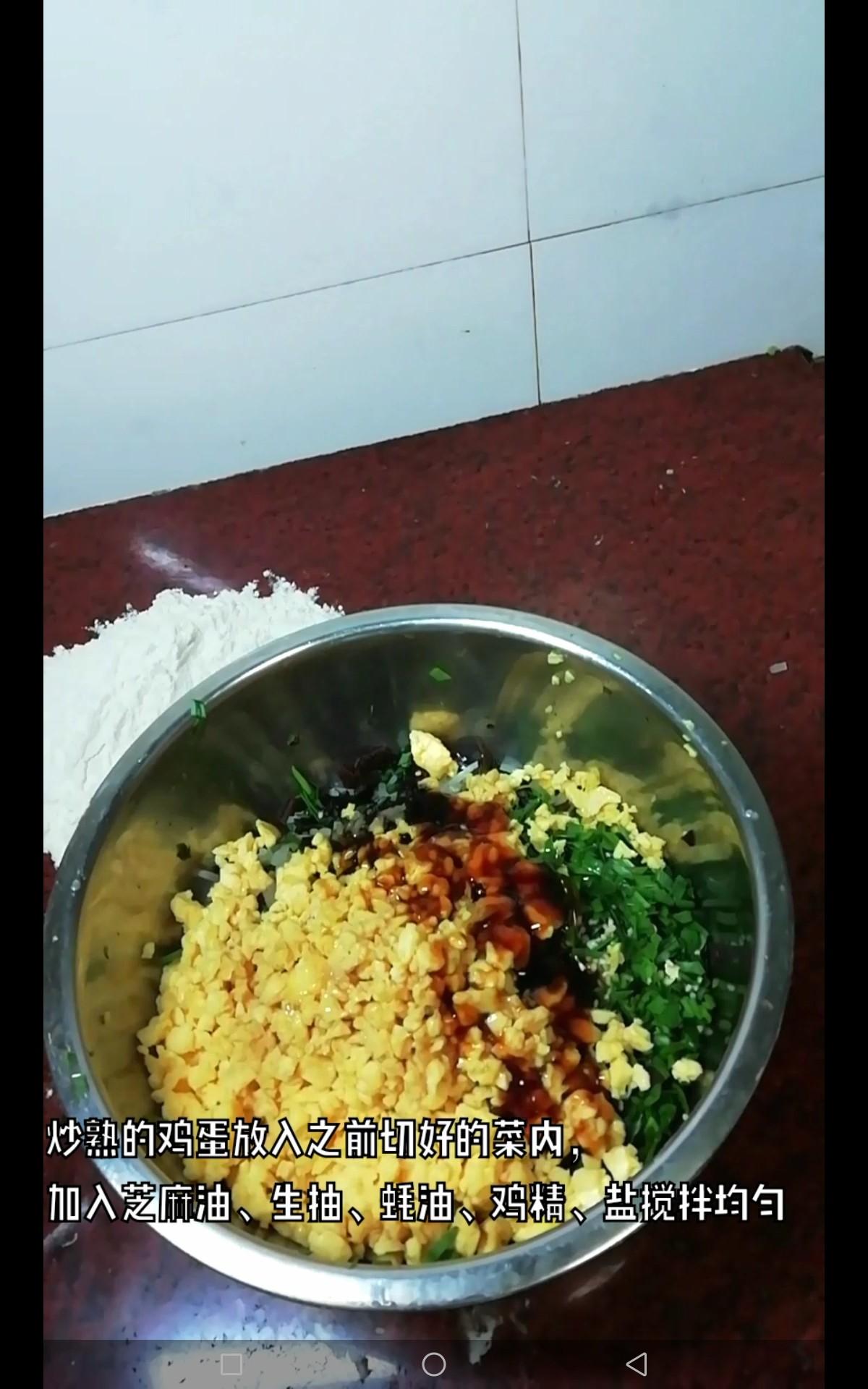 韭菜素蒸饺怎么吃