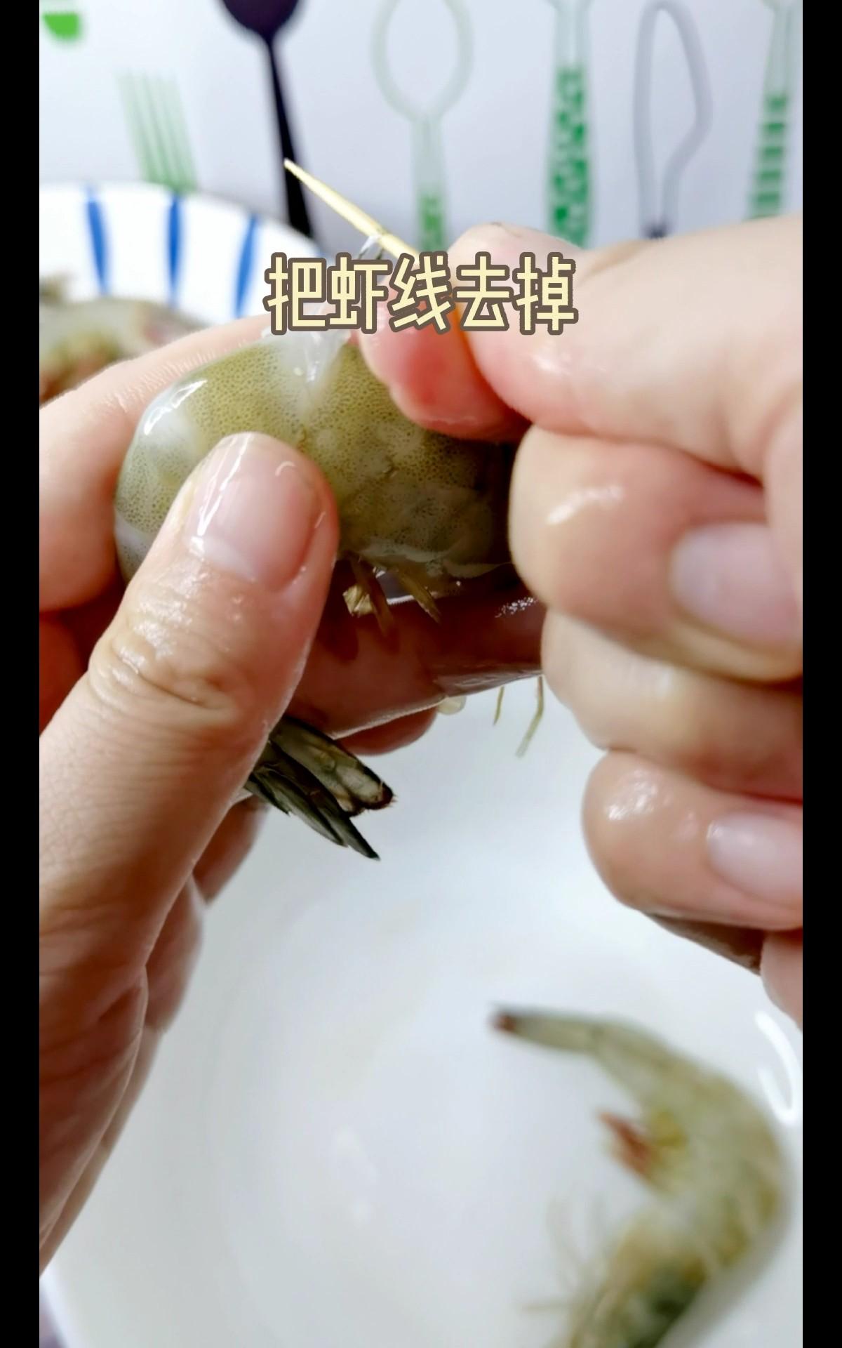 泰式咖喱虾的做法图解