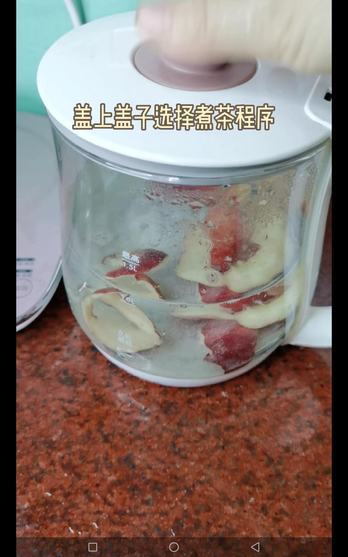 小青柠蜜桃茶的简单做法