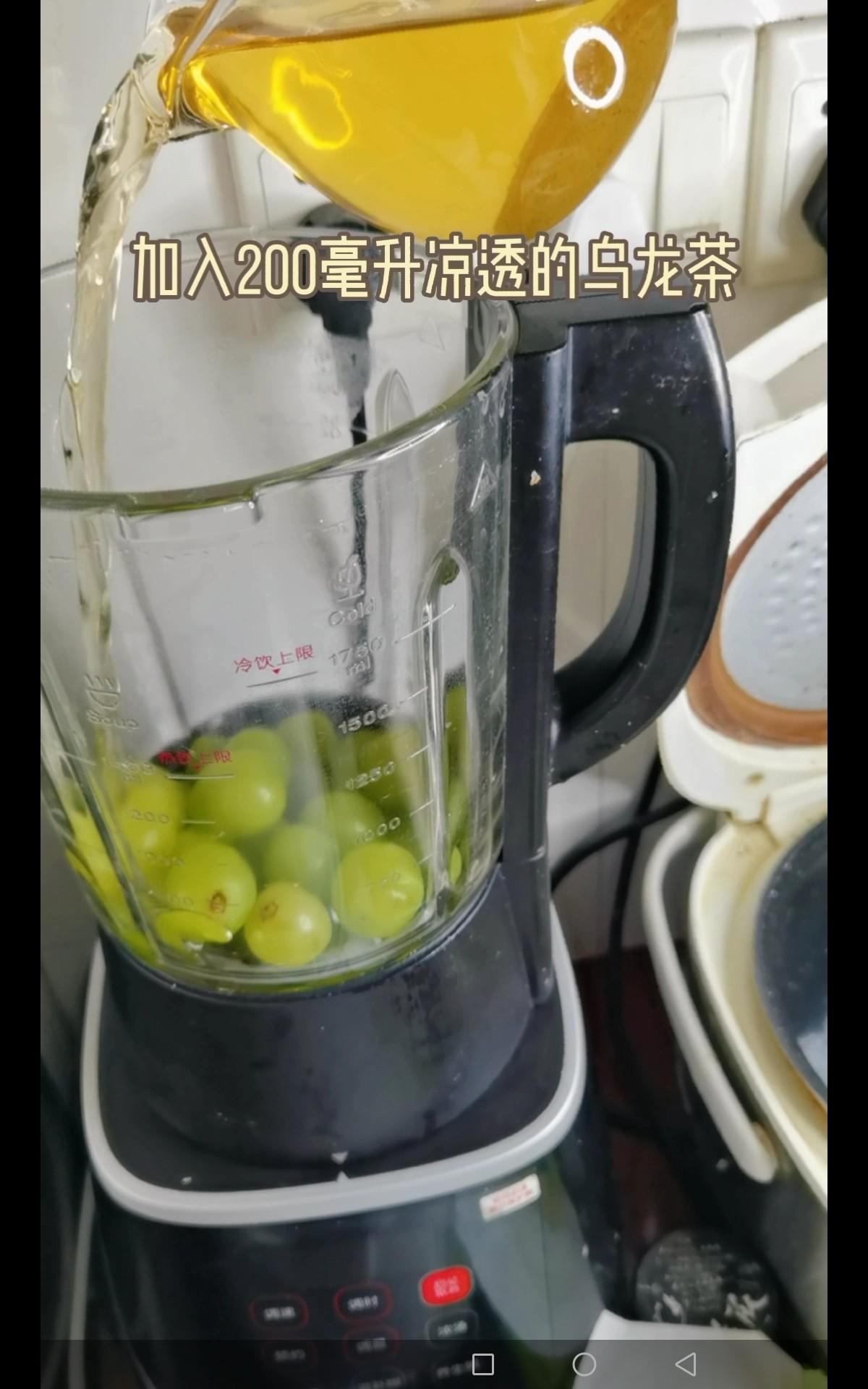 满杯葡萄乳酸菌的做法图解