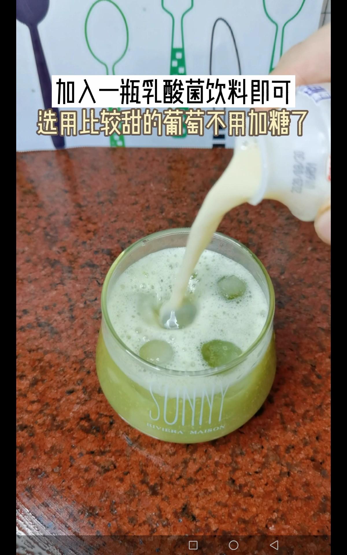 满杯葡萄乳酸菌怎么做