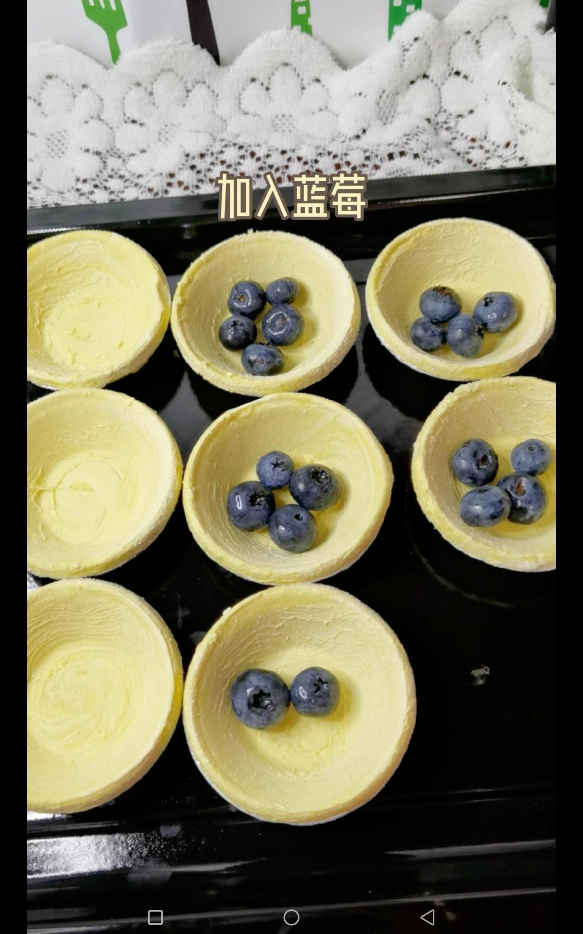 蓝莓爆浆蛋挞怎么炒