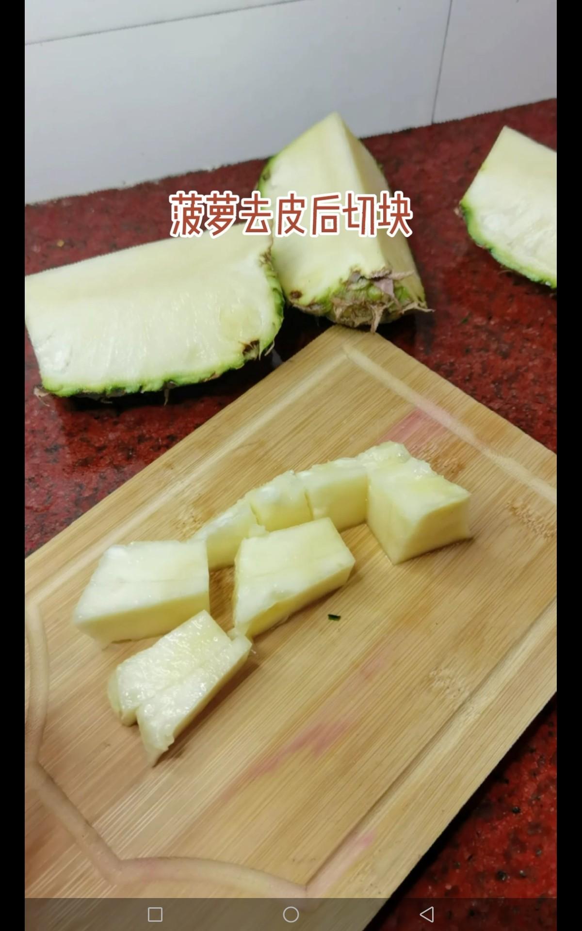 菠萝冰棍的做法大全