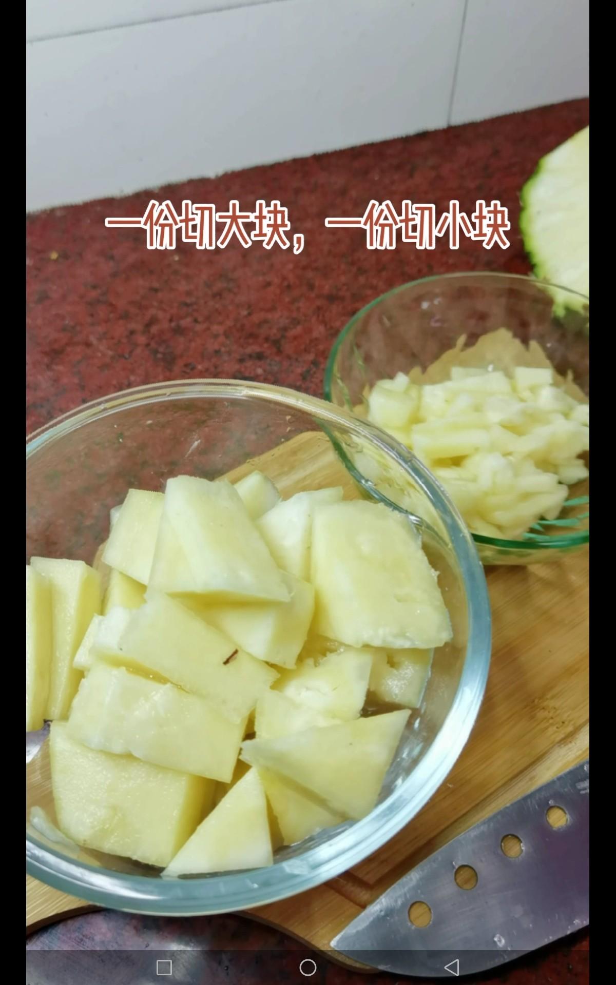 菠萝冰棍的做法图解