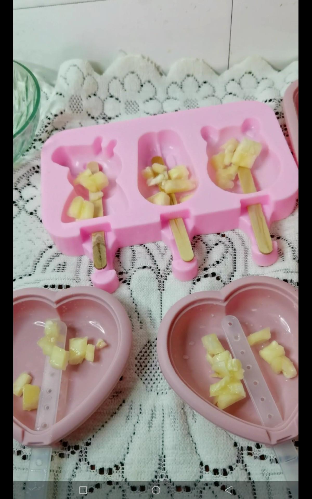 菠萝冰棍怎么炒