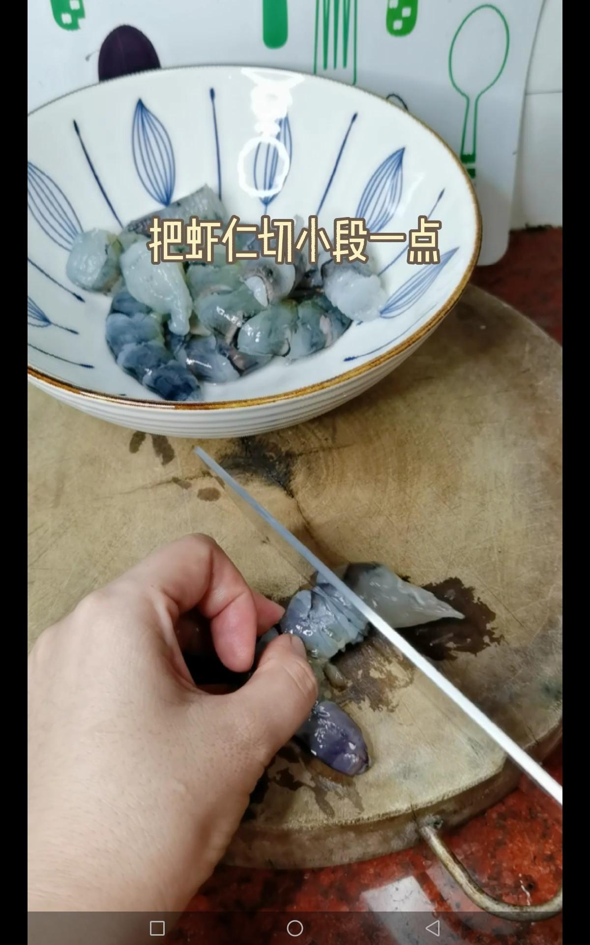 咖喱虾仁粉丝煲的做法大全
