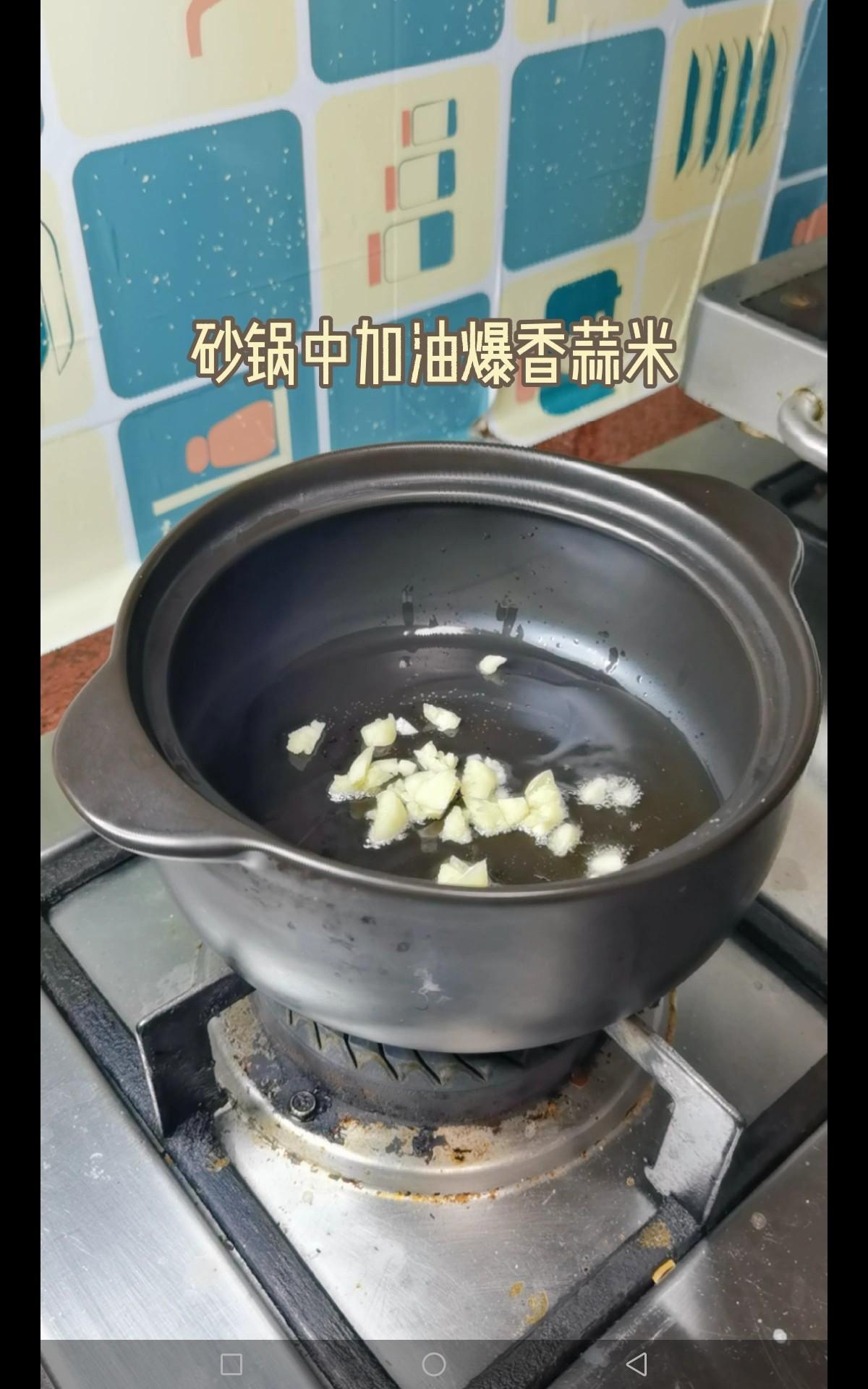咖喱虾仁粉丝煲的简单做法