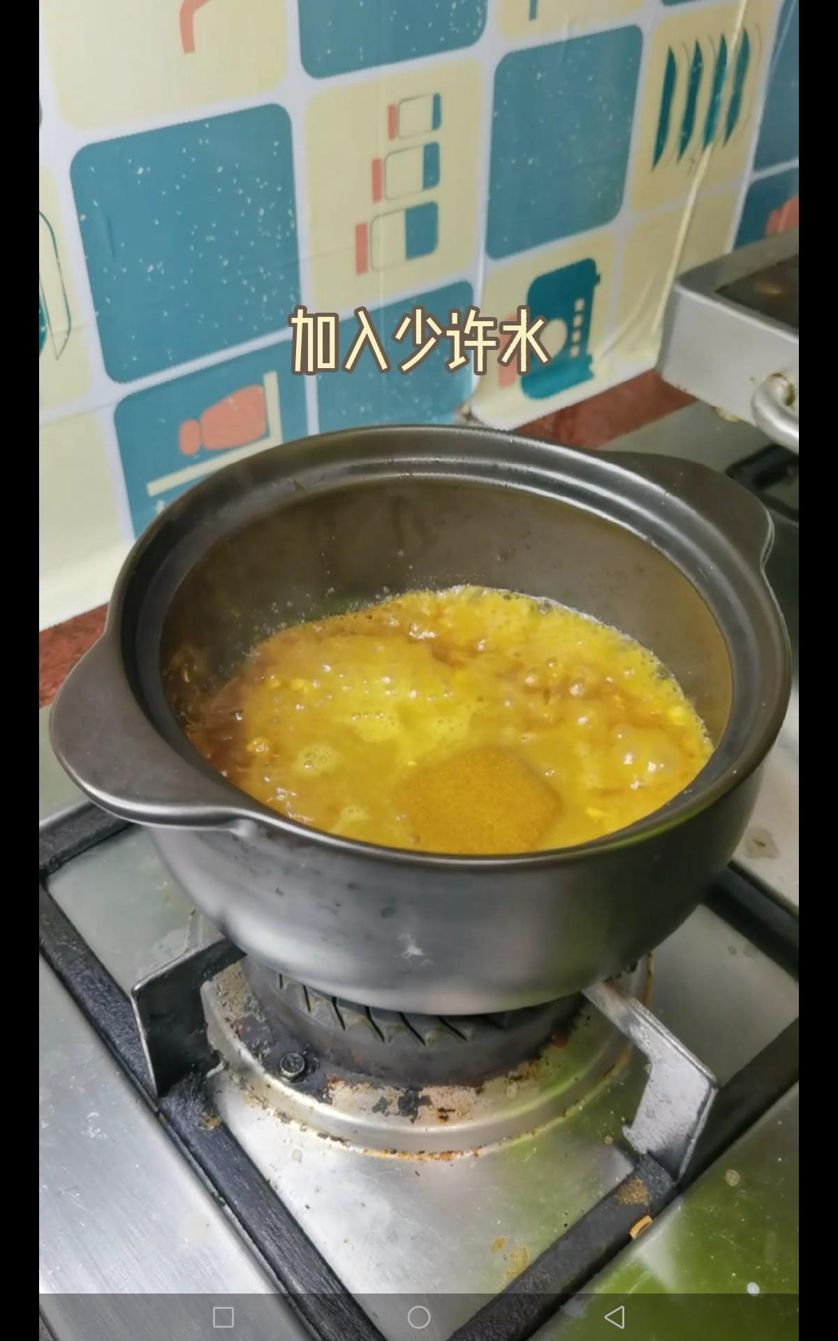 咖喱虾仁粉丝煲怎么吃